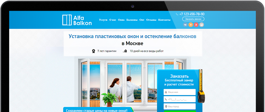 "Website development for the ""Alfa Balkon"" company"