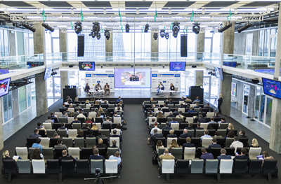 Digital Technologies Forum